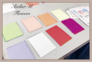 色福カード