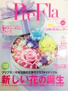 prefla2