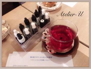 フラワーエッセンスお茶会4