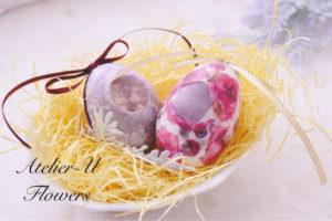 eggpomander