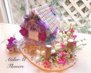 flowerhouse1