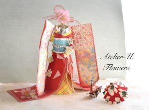 kimono9