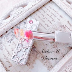 flowerlip1