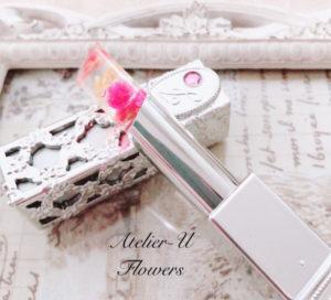 flowerlip2