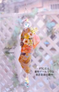 kimonodollrium12