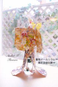 kimonodollrium9