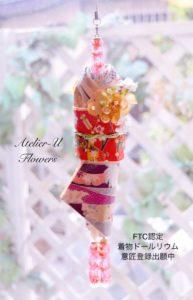 kimonodollrium14