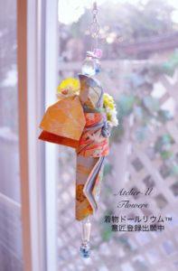kimonodollrium15