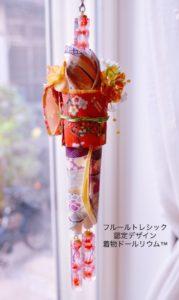 kimonodollrium18