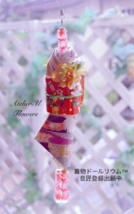kimonodollrium5