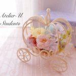 ロングセラーな「かぼちゃの馬車」。プリンセスの代わりにお花をギュッとつめこんで。