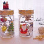 6歳おチビちゃんのつくるクリスマスハーバリウム☆こんなことを発見しましたよ!