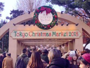 tokyo-christmas5
