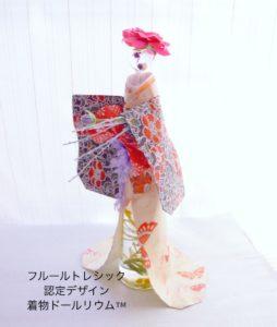 kimonodollrium24