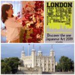 ロンドンで開催されるアート展へのフラワーオブジェ出展。一緒に参加してみませんか?