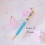 卒業祝い&入学祝いに☆お手軽なのにみんなに自慢したくなっちゃうハーバリウムペン
