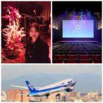 日本と海外をつなぐ「羽田空港」でプレミアムすぎる体験をしてみたい方へ!