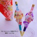 和紙とハーバリウムのコラボ「着物ドールリウム」新バージョン☆東京ビッグサイトで初お披露目です♪