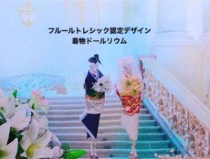 kimono&pearl2