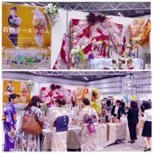 bigsite-kimono2