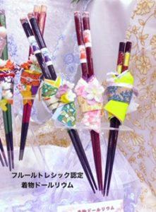 bigsite-kimono3