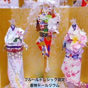 bigsite-kimono4