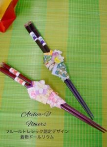 kimonodollrium-chopsticks