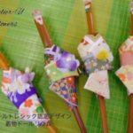 海外の皆さまにも手に取っていただきたい! 日本×世界のコラボを楽しんでいただける「着物ドールリウム」はコレ!