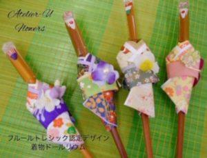 kimonodollrium-chopsticks2