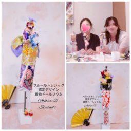kimonodollrium-license8