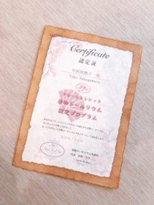 kimonodollrium-licensepape