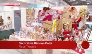 NHK-kimono1