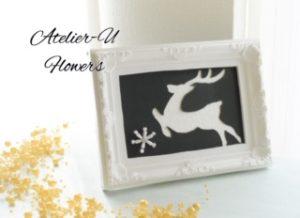 christmas-reindeer