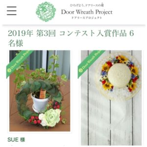 doorwreath6