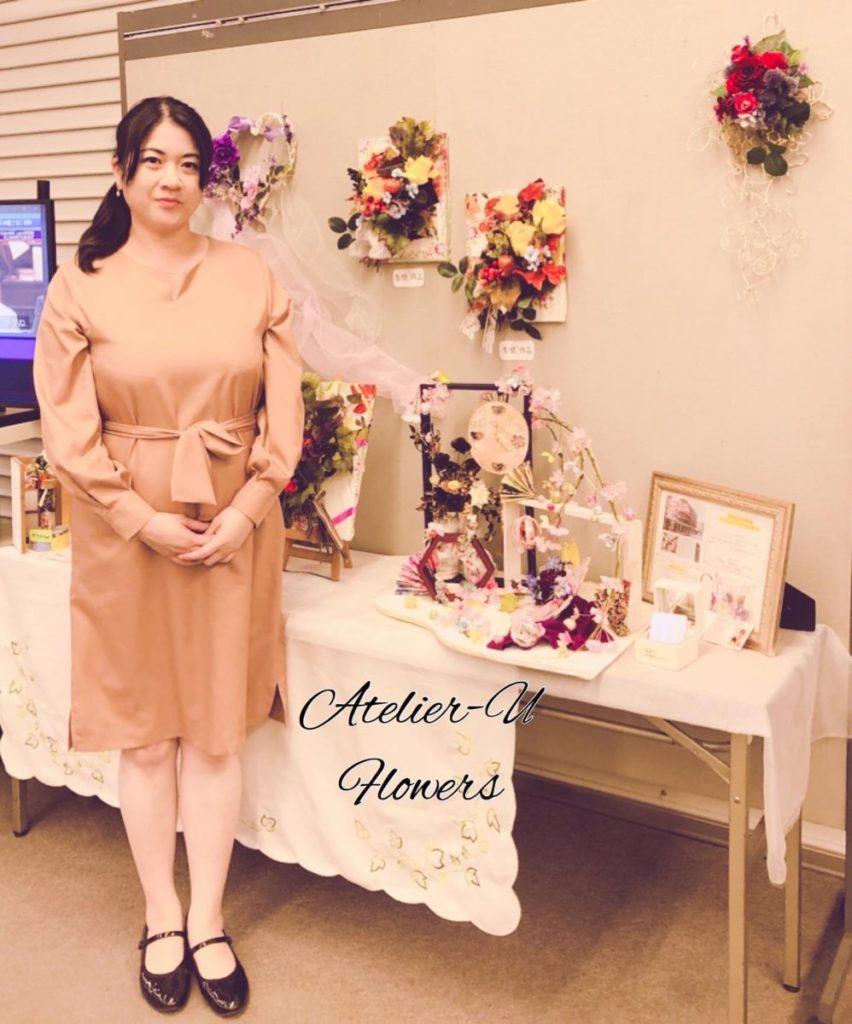 flower_yokohama3