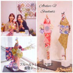 kimonodollrium-students7