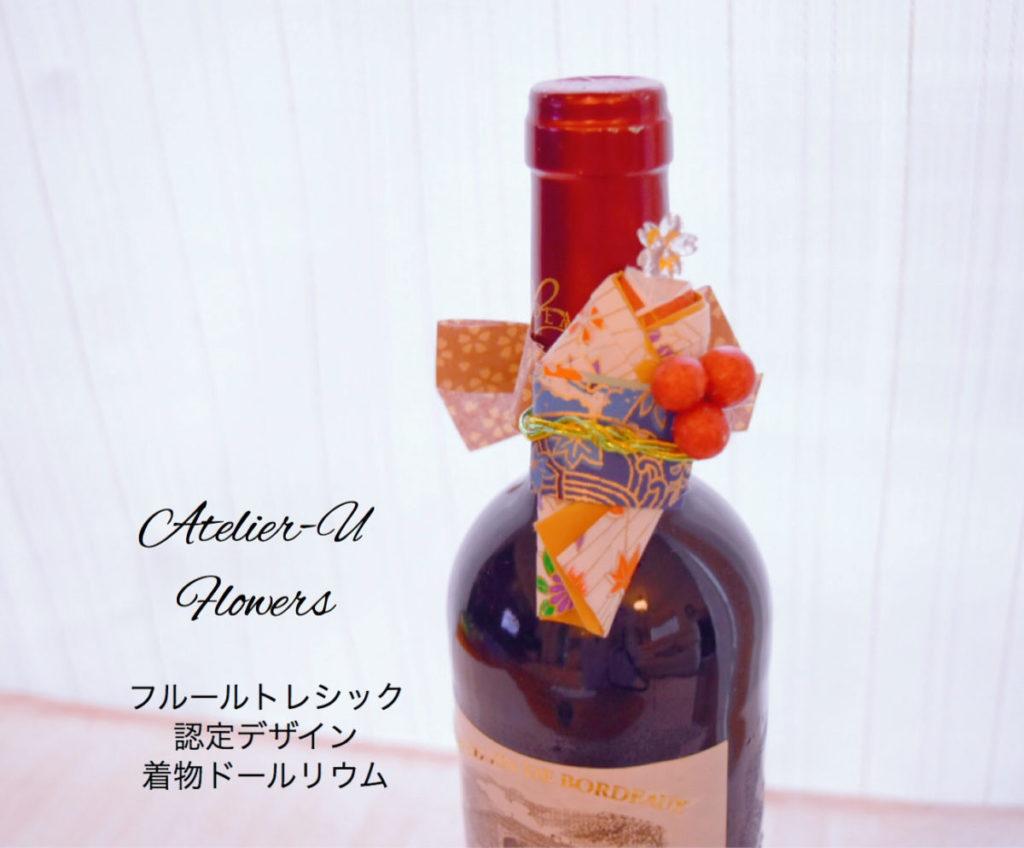 kodemari-wine2