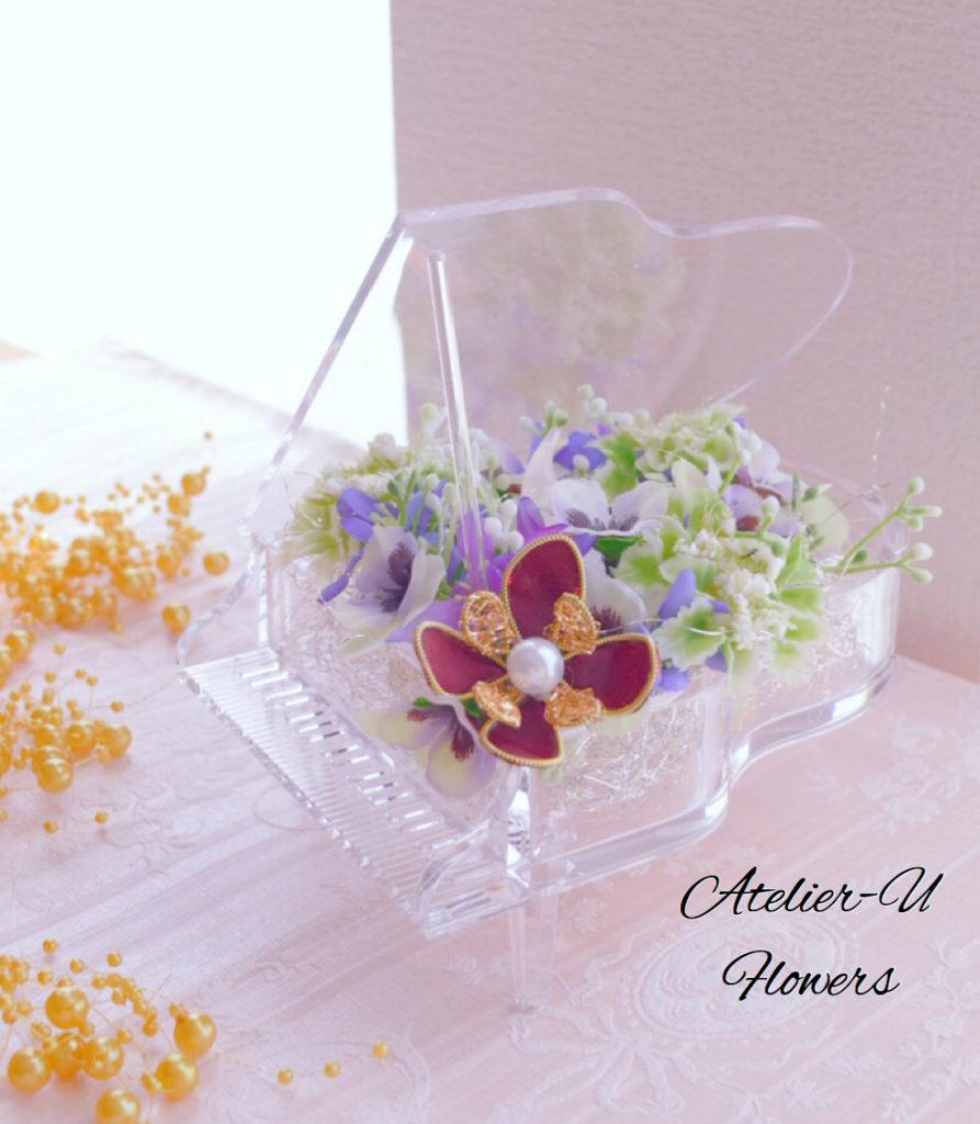 piano-flower