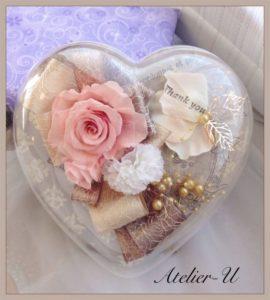 heart-flower3