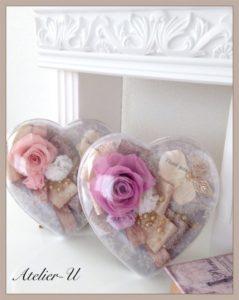heart-flower4