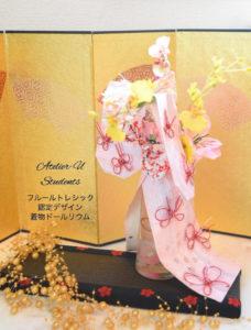 kimono-glass-student