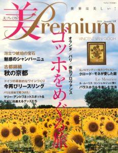 flower-magazine