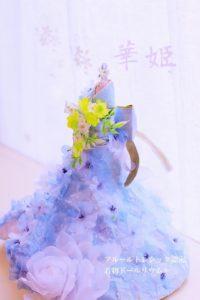 orihime-kimono3