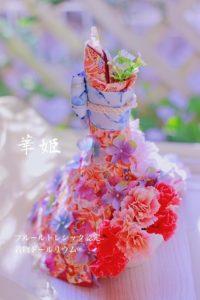 orihime-kimono7