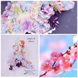 kimono-hanahime10