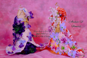和と洋のマリアージュ♬「華姫」オンラインレッスン開講します!