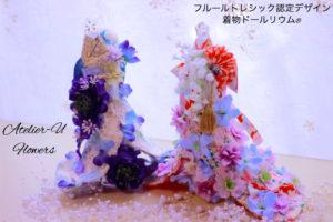 kimono-hanahime13