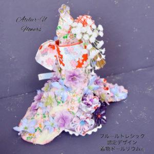 kimono-hanahime7