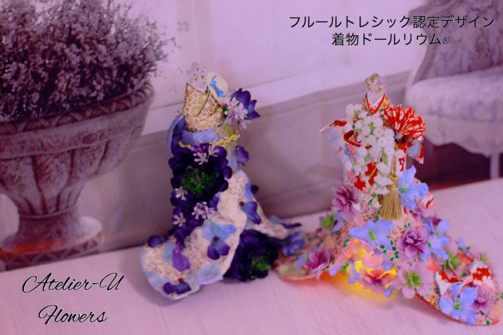 kimono-hanahime15