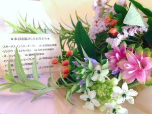 flower-present